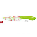 FOWER COATED KITCHEN CHEF KNIFE
